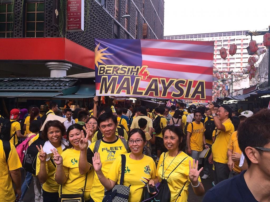 Malaysia_5,_sm 6